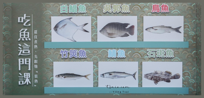 108 年全國漁民節 桃海風情 永續漁樂