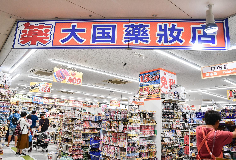 樂天信用卡 日本旅遊優惠小幫手 傳說中的旅日神卡