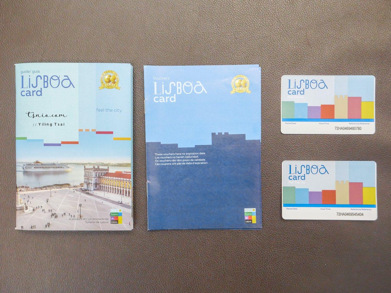葡萄牙里斯本卡 Lisboa Card 里斯本卡優惠使用心得