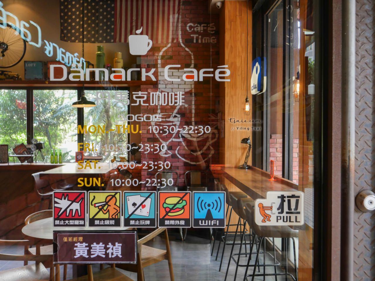 桃園中壢美食推薦 丹馬克咖啡 Dämark café 復古美式風格餐廳