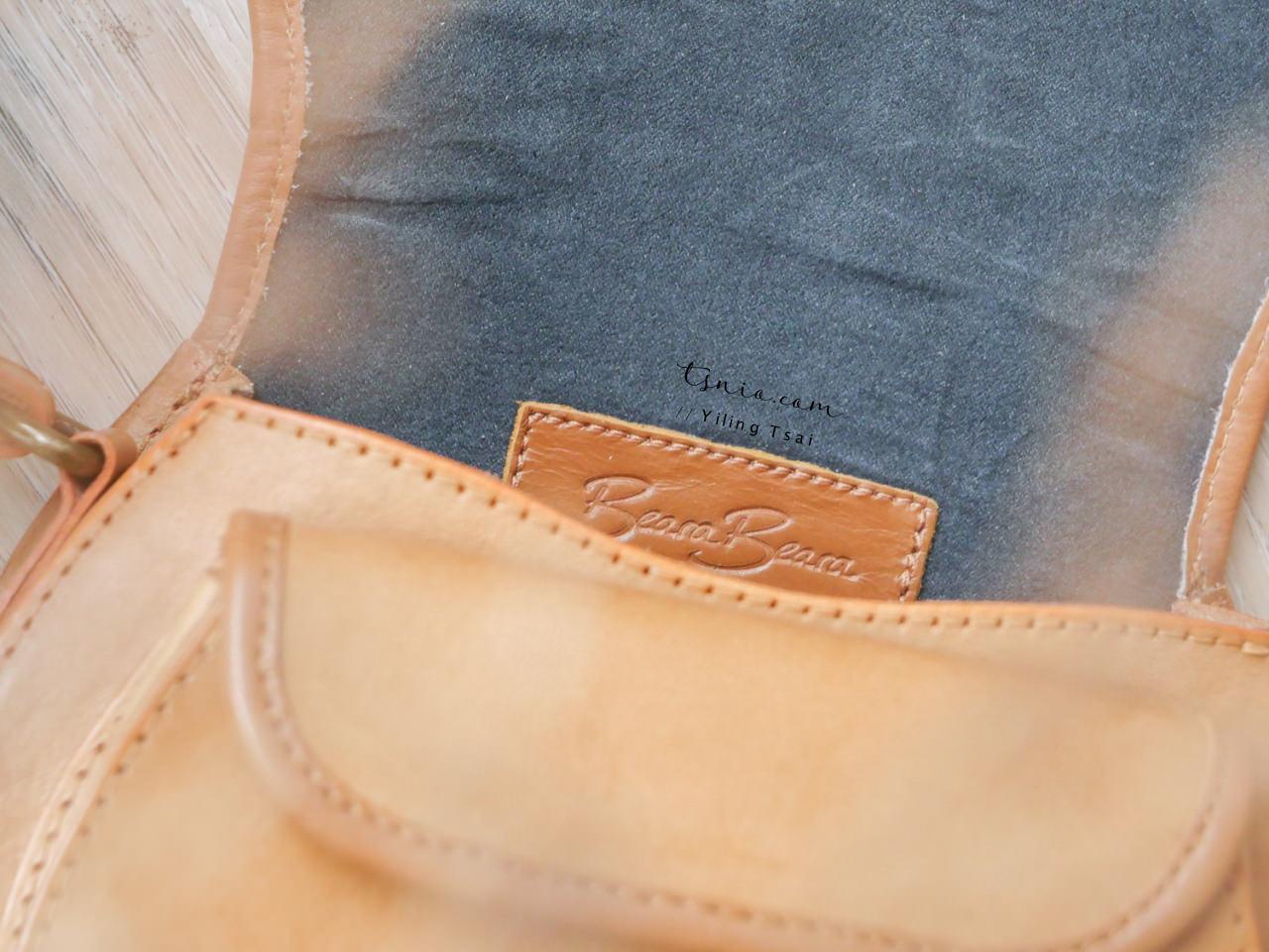 英國倫敦品牌 Beara Beara 手工皮革包 官網直寄台灣