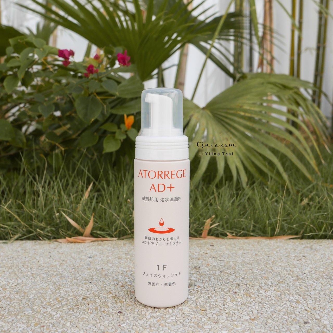 日本 ATORREGE AD+ 洗卸組 敏感問題肌適用溫和產品 25 週年印花樂聯名款