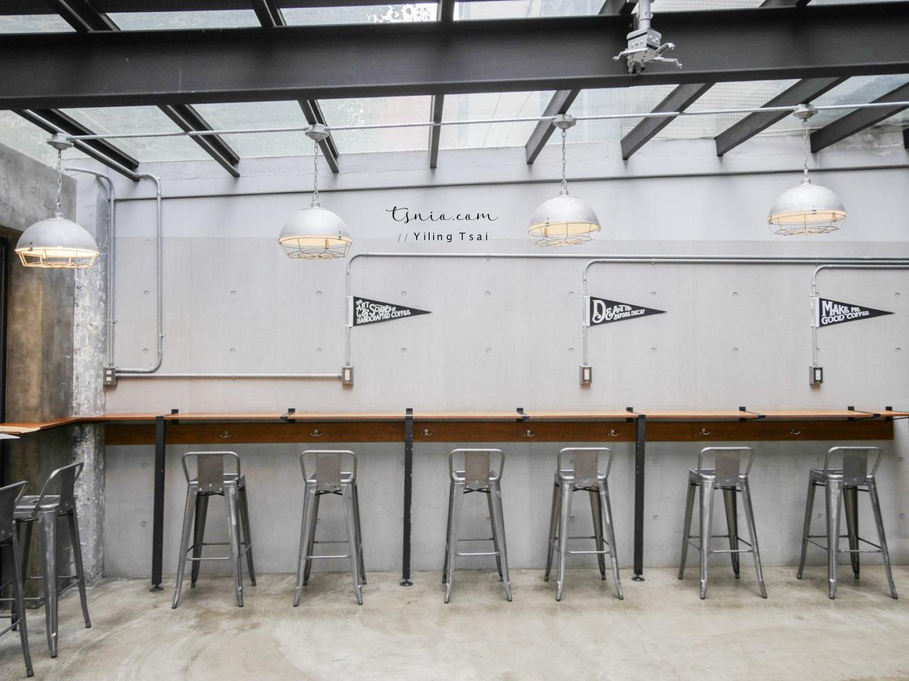 民生社區咖啡廳 All Day Roasting Company 工業風不限時咖啡廳