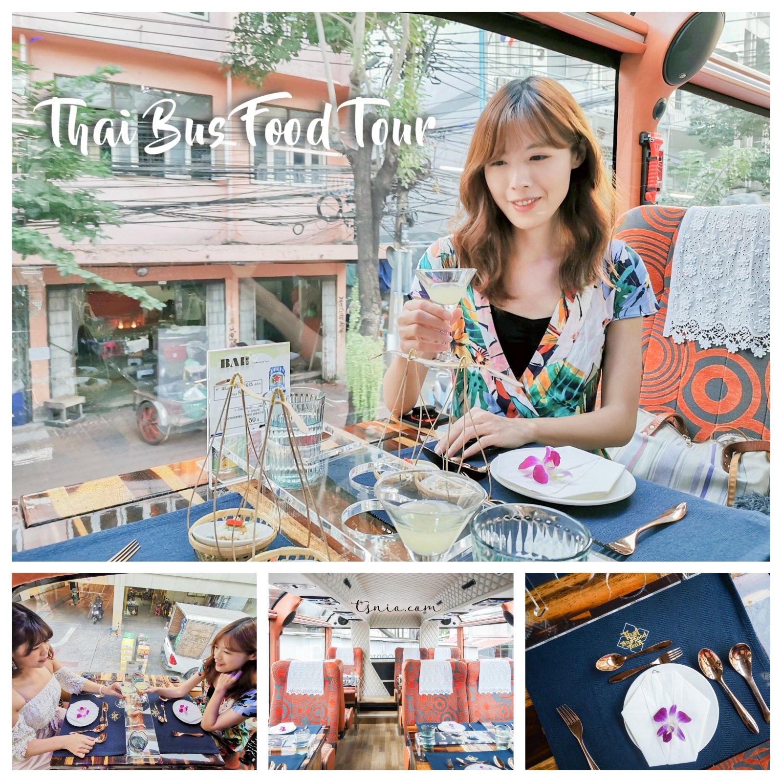 泰國芭達雅曼谷旅遊 五天四夜行程總覽 (下)
