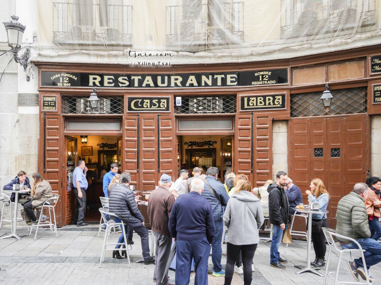 西班牙馬德里美食推薦 馬德里必吃餐廳總整理