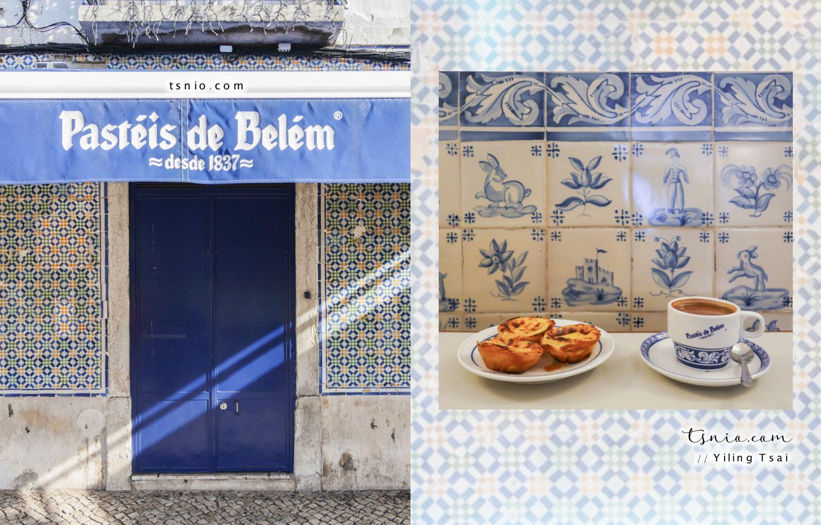 葡萄牙蛋塔推薦 里斯本波多蛋塔名店總整理