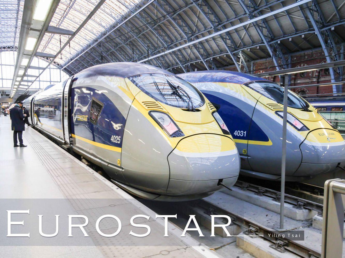 歐洲之星 倫敦到巴黎頭等艙搭乘心得