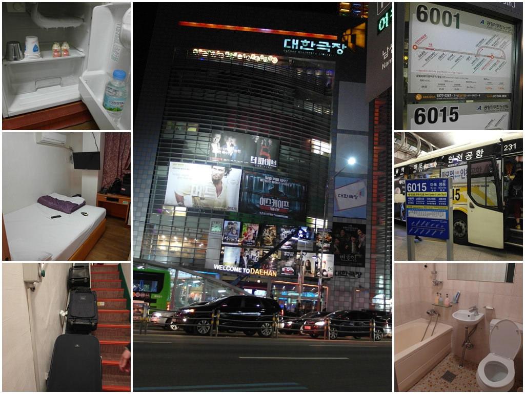 韓國自由行文章圖文列表