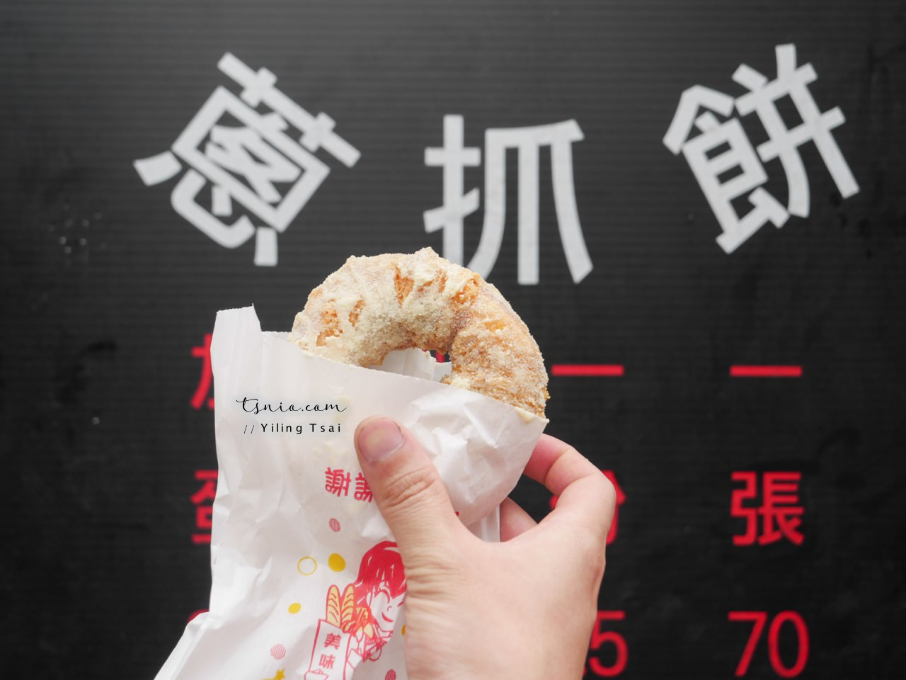 林口長庚美食推薦 王記蔥油餅 桃園龜山熱門平價小吃