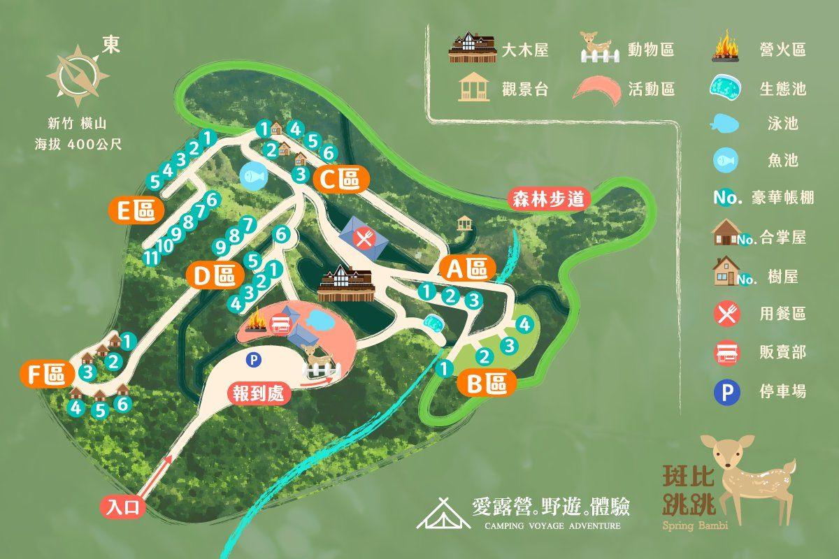 台灣豪華露營推薦 斑比跳跳 新竹橫山一泊四食豪華帳棚度假村