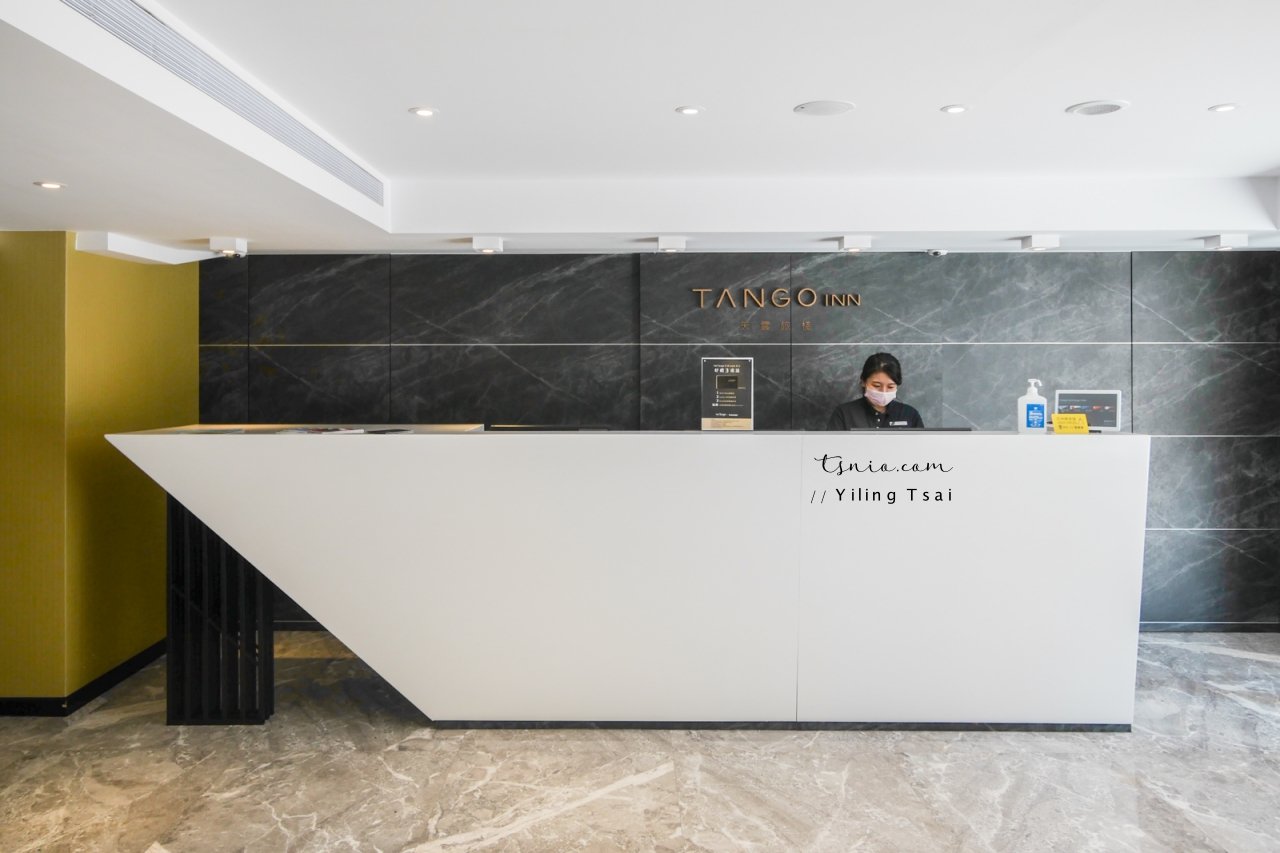 台北飯店推薦 Tango Inn 天雲旅棧台北中山 今昔交錯精緻旅人空間