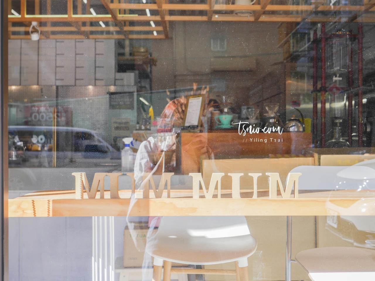 林口美食 Mummum Pastry Studio 低調甜點工作室