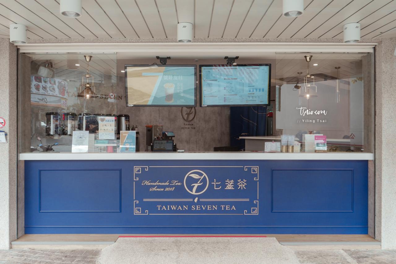 林口飲料推薦 七盞茶 Seven Tea 用心做出一杯好茶