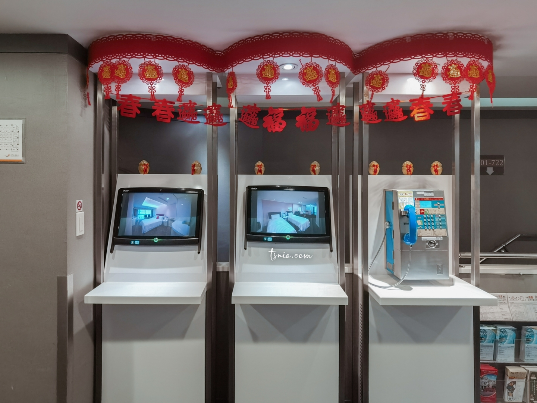 台北西門町飯店推薦 西門航棧商旅 Ximen Airline Hotel 航空主題平價住宿