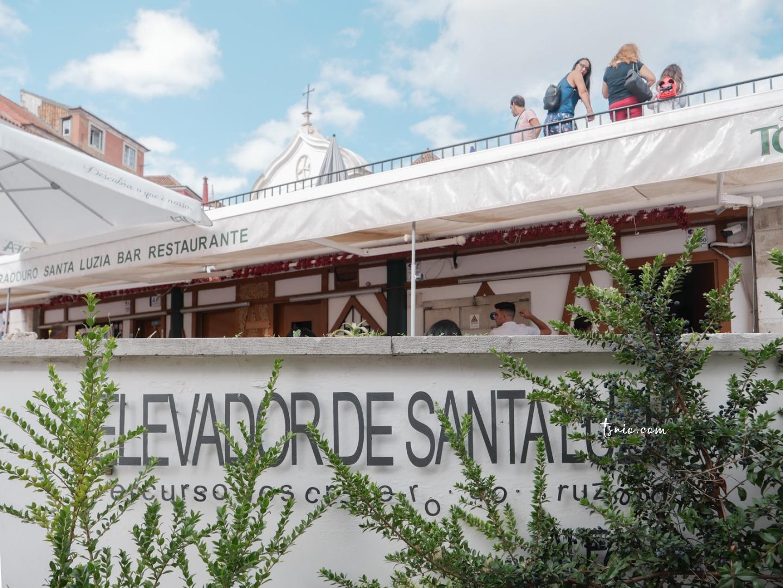 葡萄牙里斯本景點 聖露西亞觀景台 最有氛圍的阿爾法瑪區瞭望台