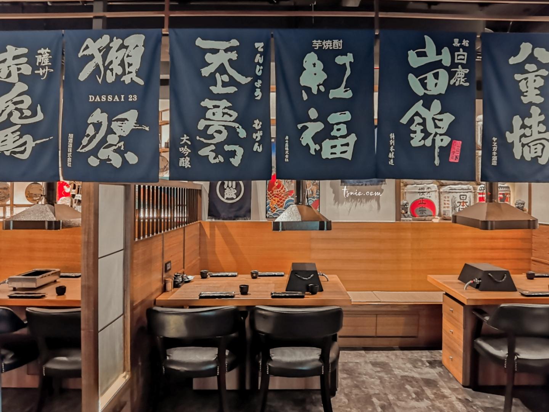 桃園中壢美食 藏王極上燒肉餐酒館 日本 A5 和牛燒肉之王 頂級夢幻清酒