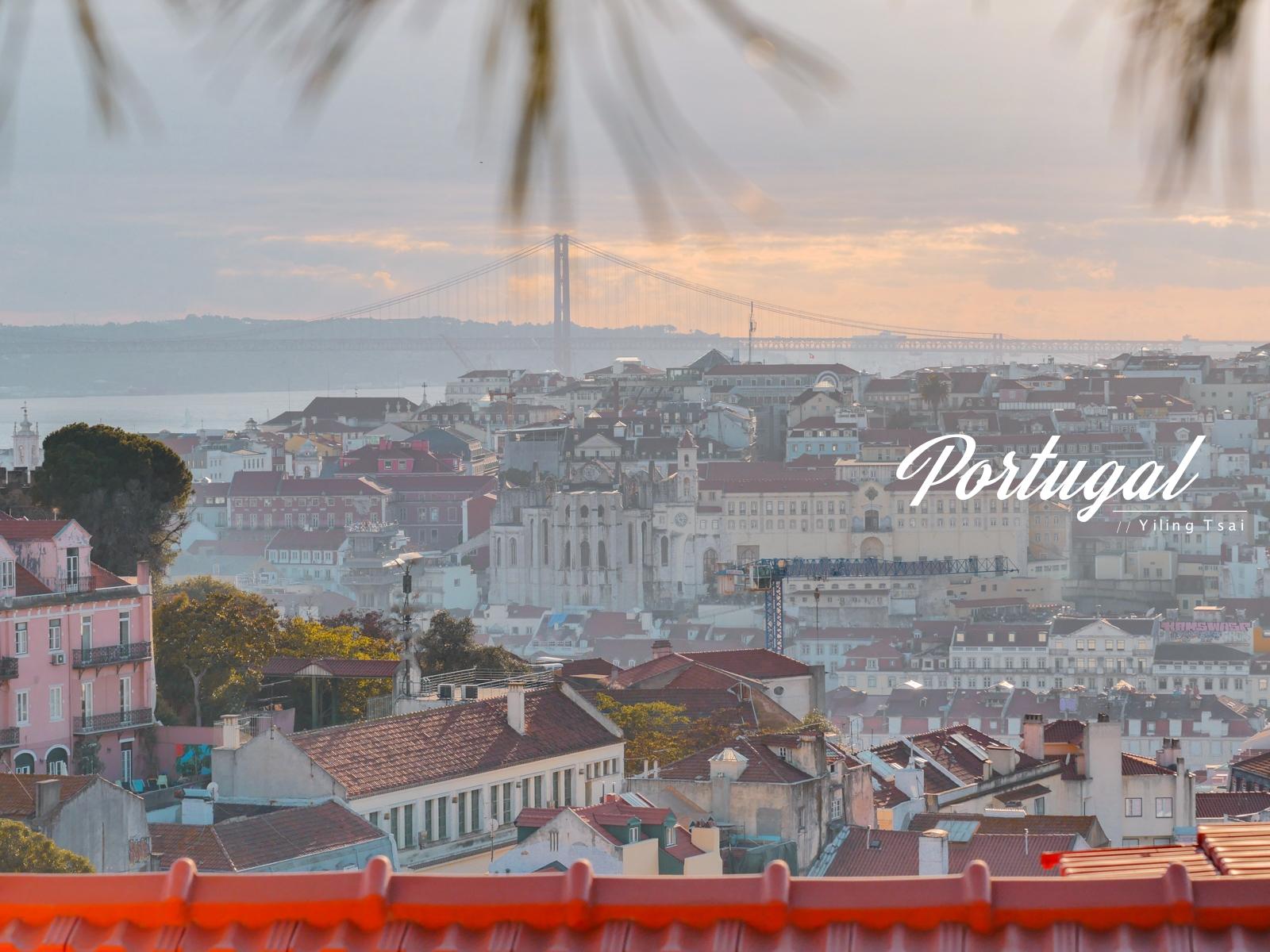 葡萄牙自由行文章列表
