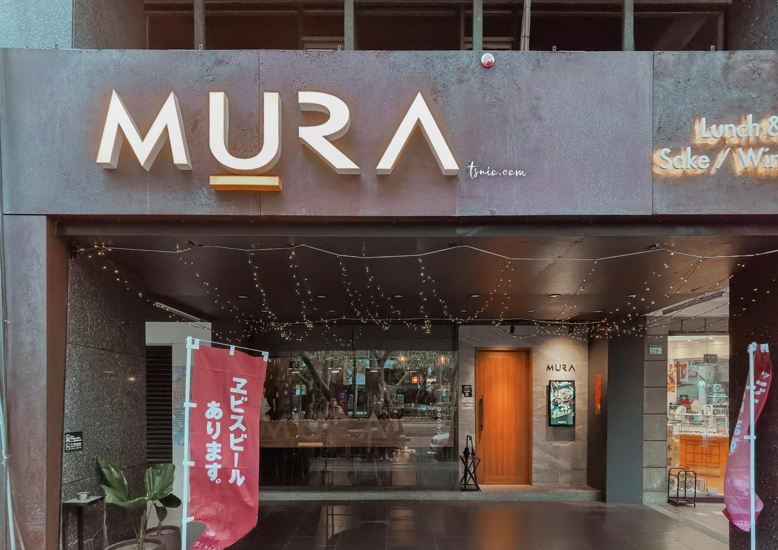台北餐酒館 MURA Lunch & Dinner 大口暢飲享受海鮮料理 最自在的放鬆時刻