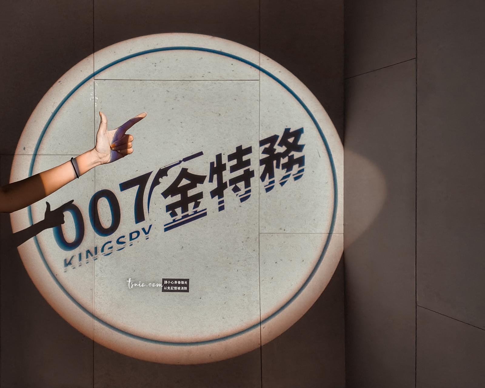 宜蘭金特務007 發掘特務潛能實戰競技 2021宜蘭景點第一站推薦