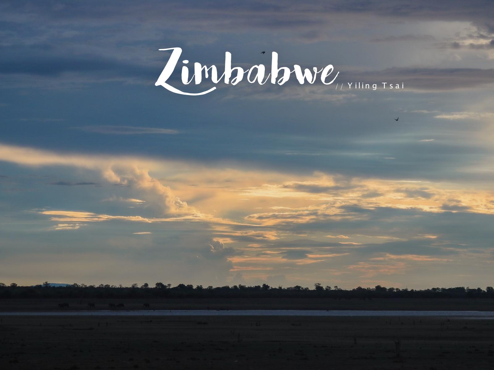 辛巴威景點 馬圖薩多納國家公園 卡里巴水庫 非洲獵遊、河谷健行、釣魚體驗