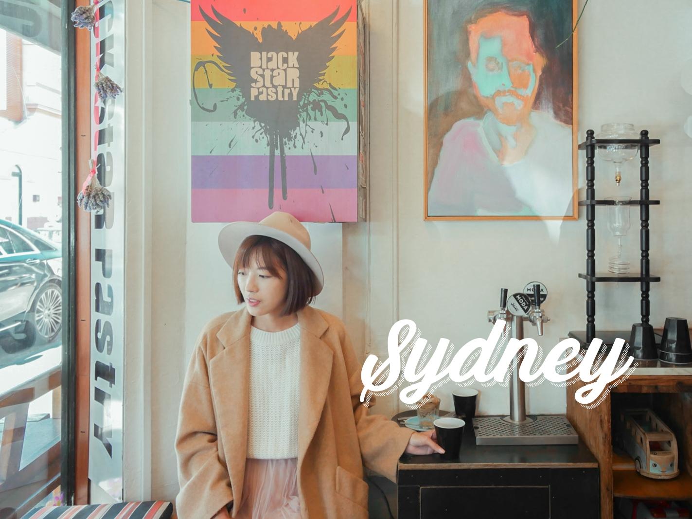 雪梨自由行文章列表