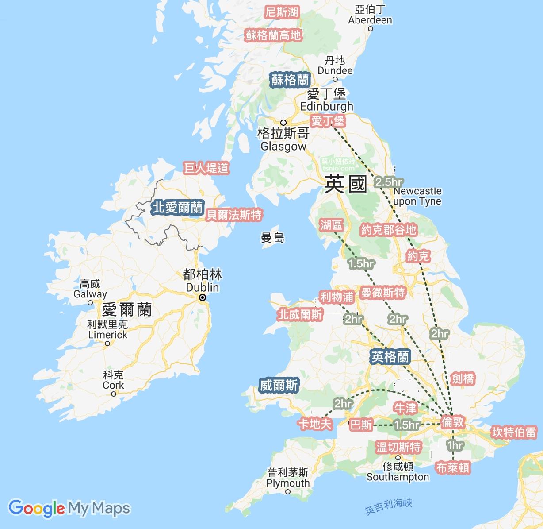 英國自由行攻略 行程安排、行前準備、機票、交通、住宿、預算