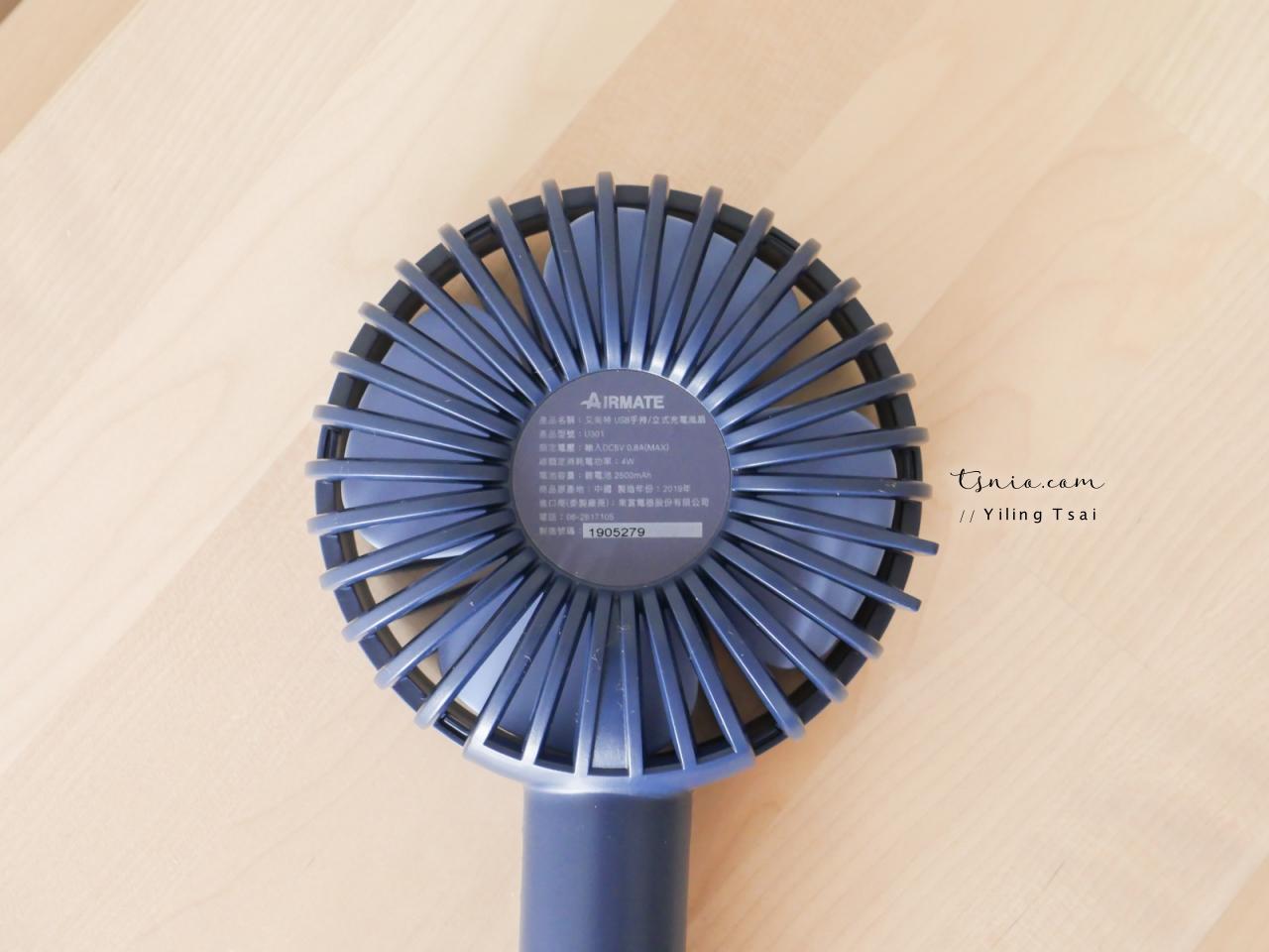 開團中 Airmate 艾美特 USB 風扇 夏天必備掛扣手持夾式隨身電風扇