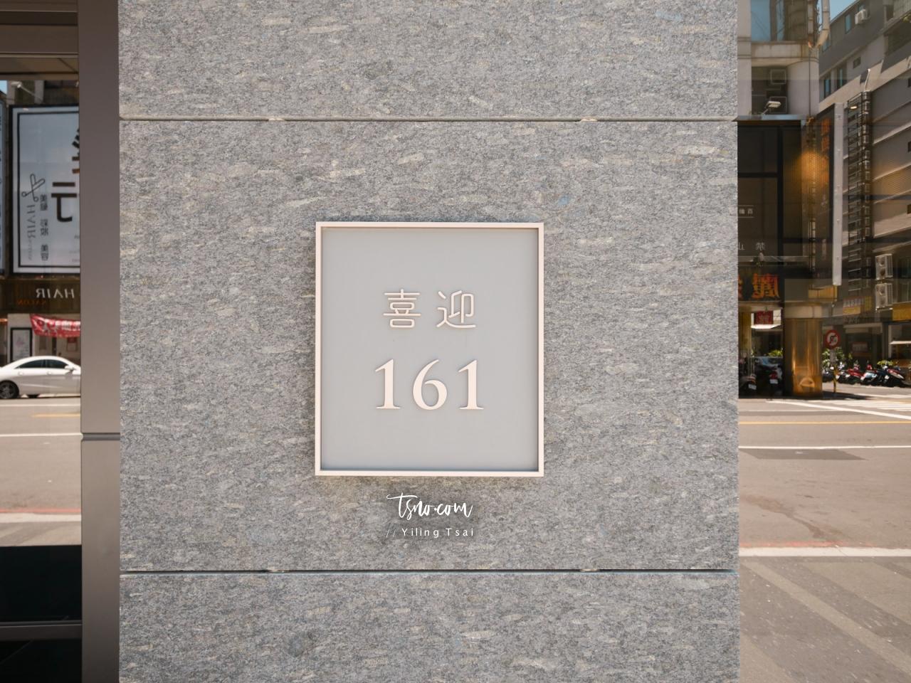 高雄飯店推薦 Greet Inn 喜迎旅店 市議會站質感設計平價飯店