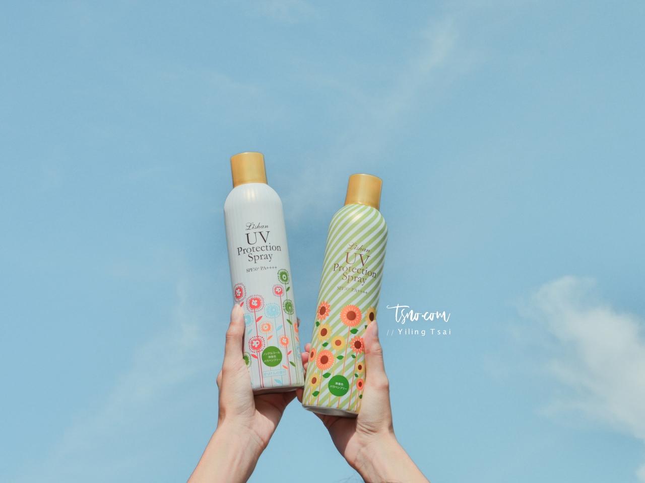 日本超好用 Lishan UV 小花防曬噴霧 SPF50+ PA++++ 清爽不泛白全身都能用