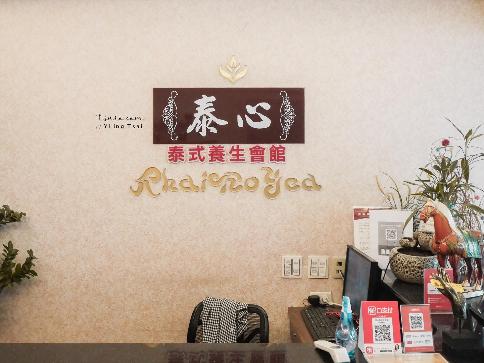 台北按摩推薦 泰心泰式 SPA 生活館 泰國按摩師專業服務