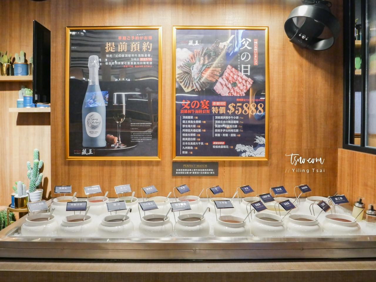 林口火鍋推薦 藏王極上鍋物 日本 A5 和牛頂級海陸鍋 昕境廣場美食餐廳
