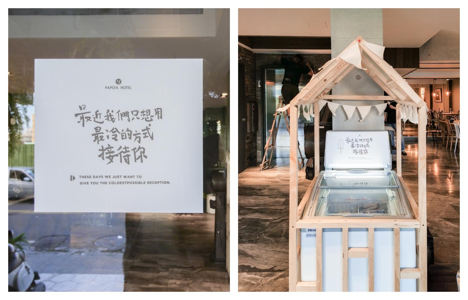 高雄飯店推薦 PAPO'A HOTEL 帕鉑舍旅 高雄火車站旁平價設計旅店