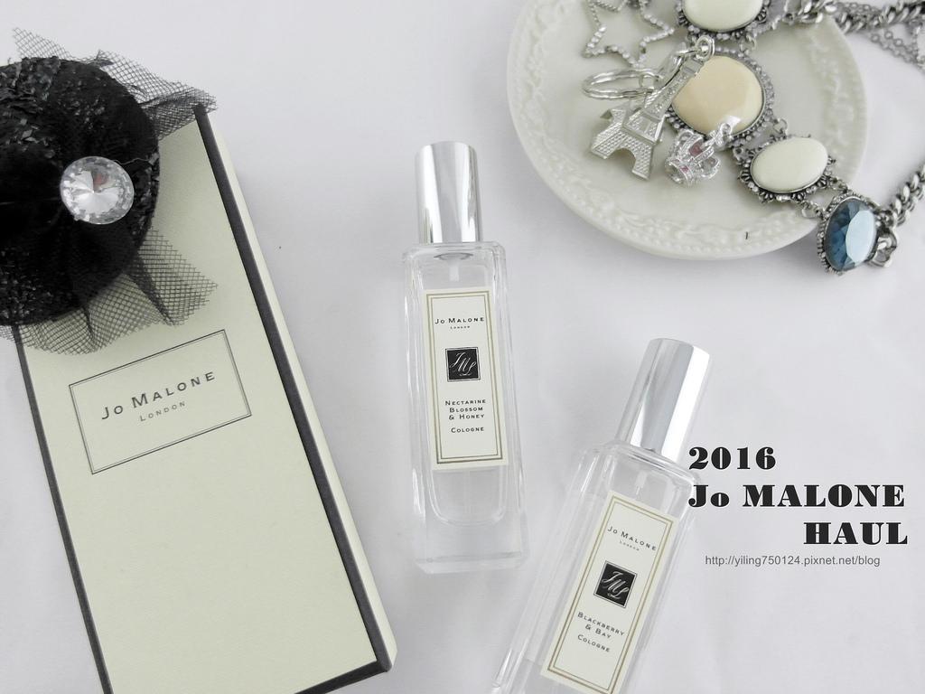 [歐洲] Jo Malone 英國法國價格比較、購買經驗、香味分享 歐洲必買戰利品