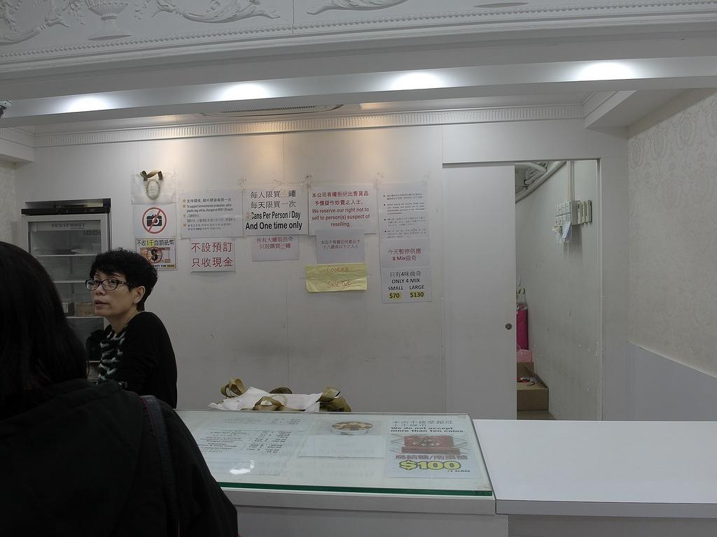 [香港] 珍妮曲奇 Jenny Bakery 經典必買伴手禮