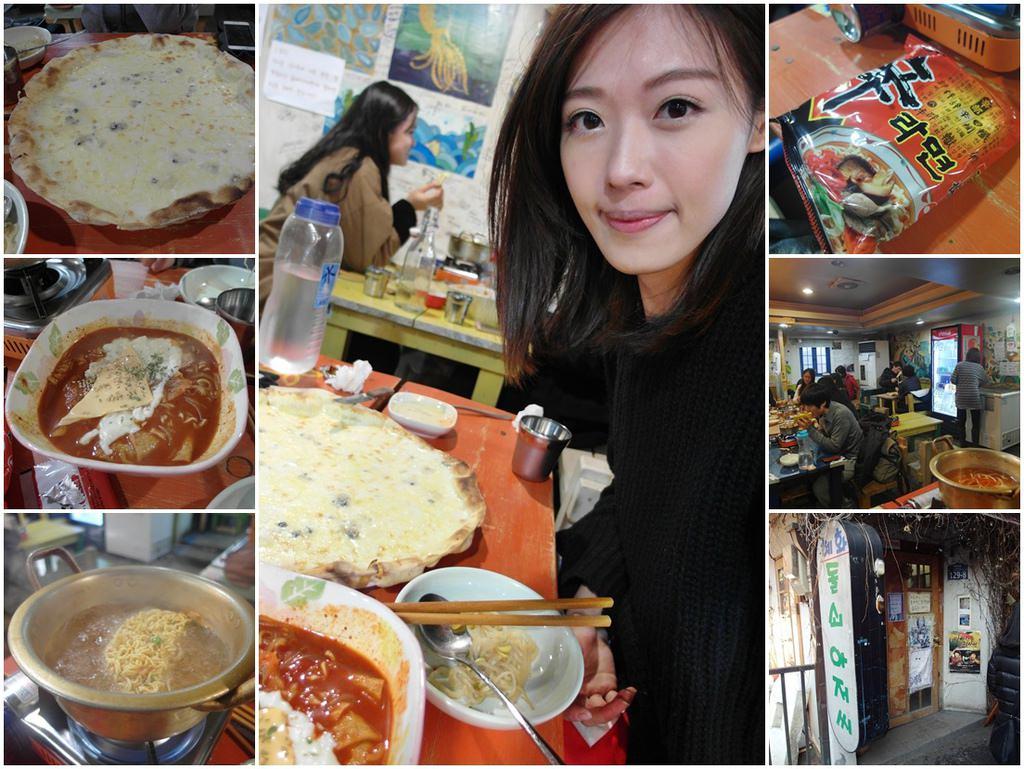 [韓國 首爾] 惠化 排隊美食 石頭大叔Pizza店