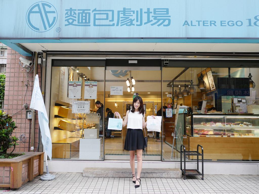 [台北 內湖] 麵包劇場 Alter Ego 1892 東湖巷弄中的熱門烘培坊