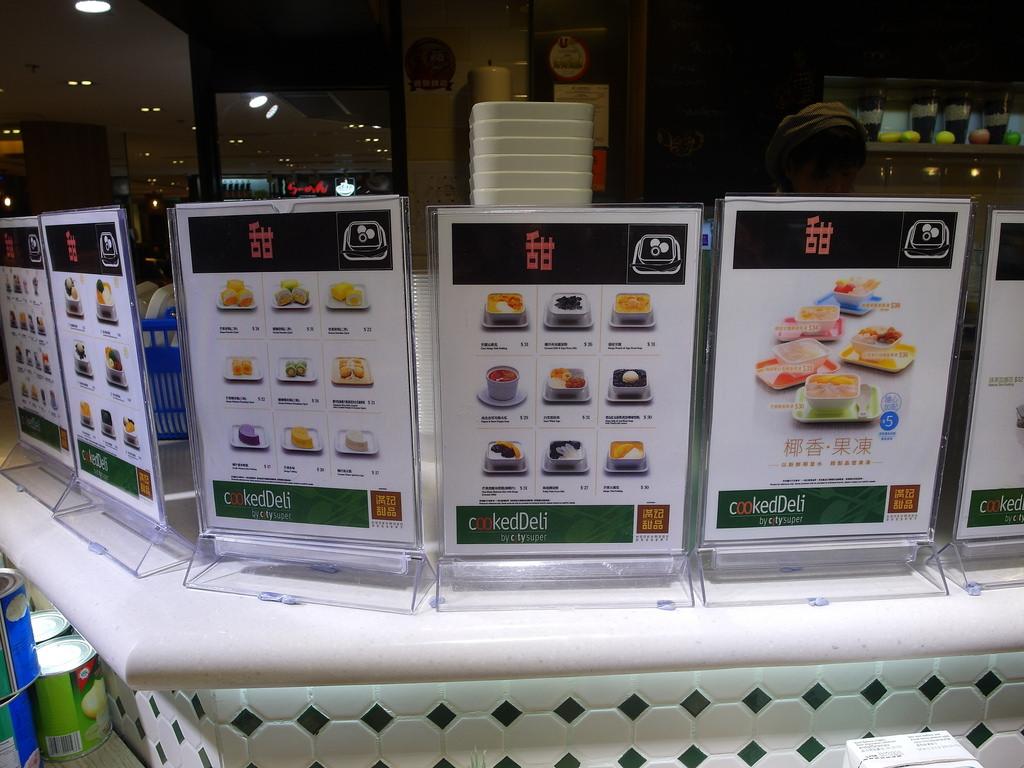 [香港] 滿記甜品 香港必吃甜品名店  楊枝甘露我的最愛