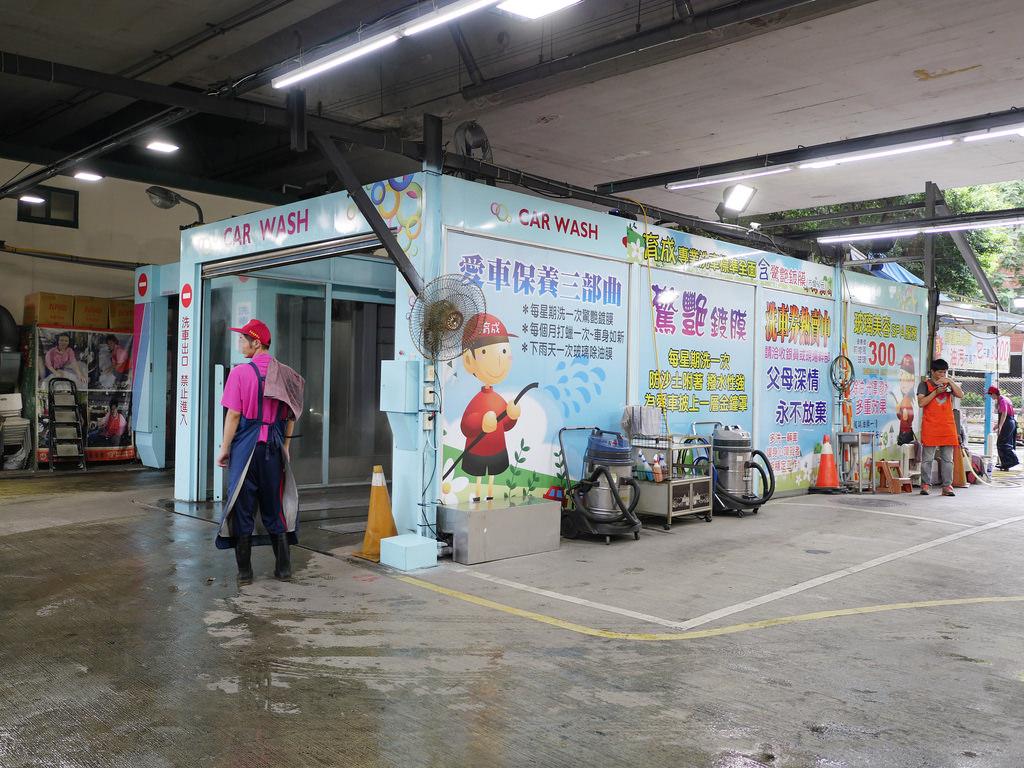 [公益] 育成洗車中心一日志工體驗 透過善耕365平台找到適合自己的公益活動