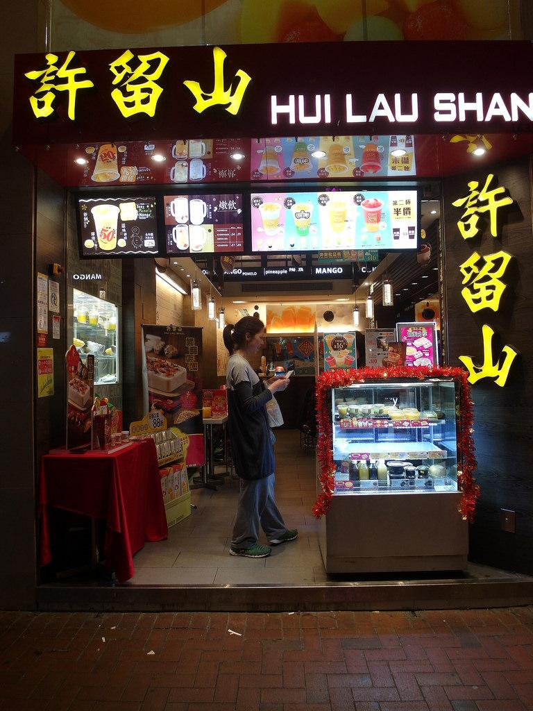 [香港] 四家必吃甜品介紹 滿記、發記、聰嫂、 許留山 楊枝甘露大評比