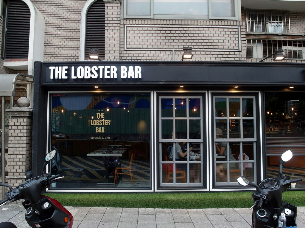 [台北 大安] The Lobster Bar 東區美味龍蝦餐廳