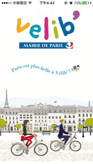 [歐洲] 自助旅行實用APP推薦 法國英國西班牙自由行行前準備