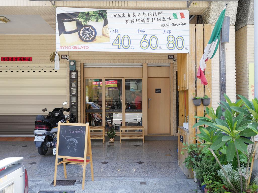 [高雄 左營] RYNO GELATO 平價道地義式冰淇淋專賣店