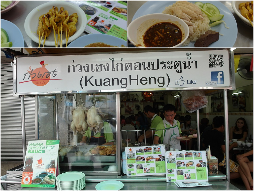 [泰國 曼谷 華欣] 說走就走的泰國曼谷華欣八天七夜自由行行程總覽