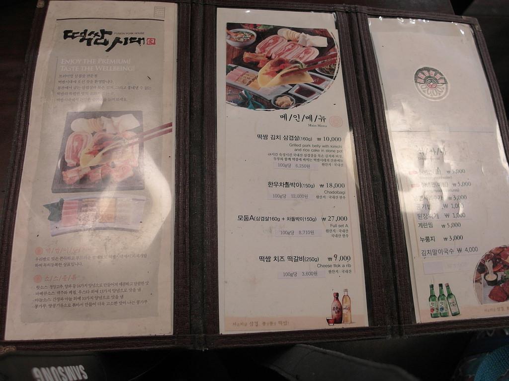 [韓國 首爾] 糕三時代 狎鷗亭分店