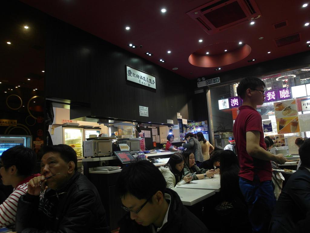[香港] 發記甜品 銅鑼灣分店 港式連鎖甜品糖水