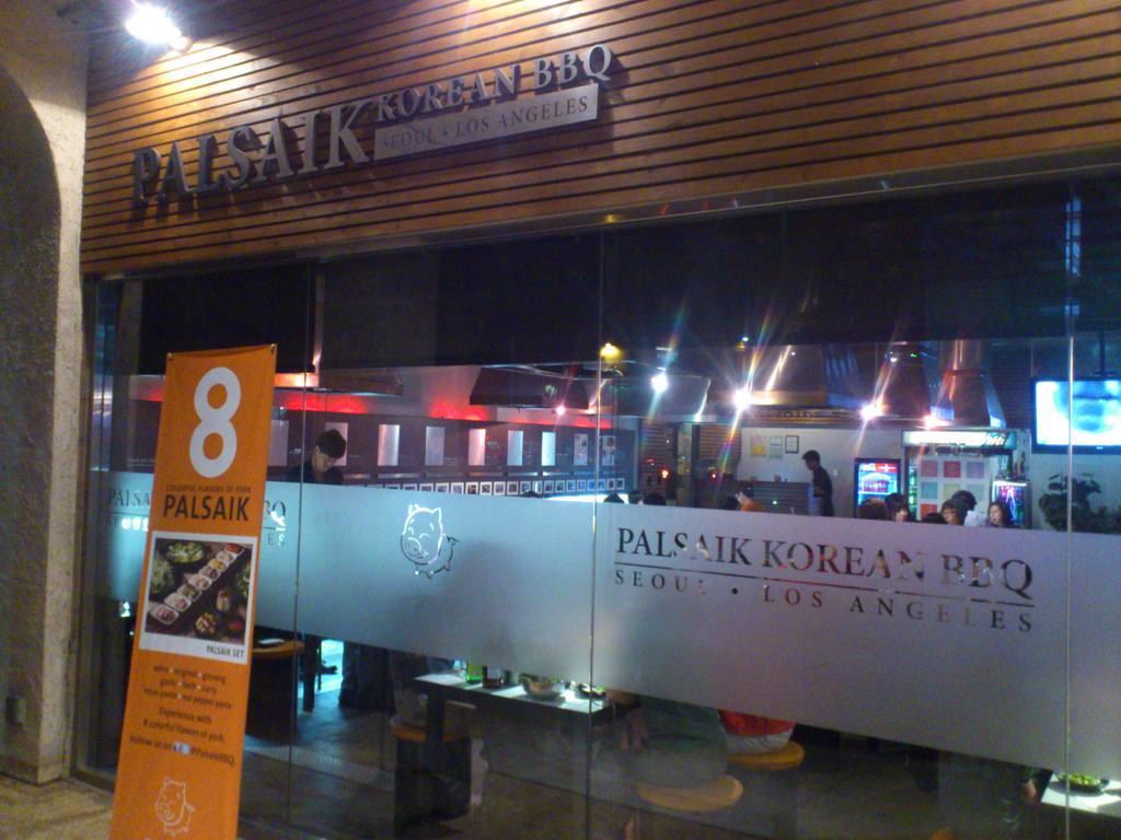 [美國 洛杉磯] Palsaik Korea BBQ 韓國八色五花肉