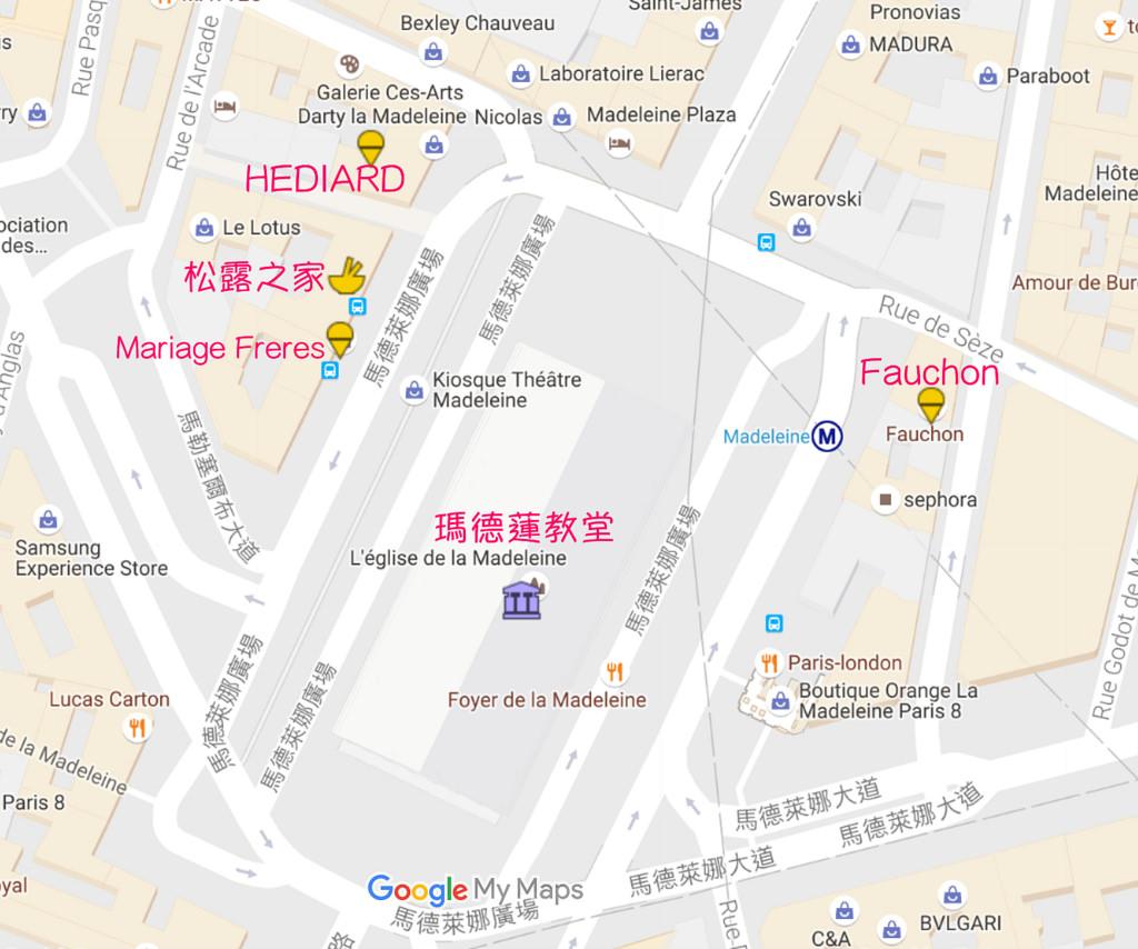 [法國 巴黎] 松露之家 Maison de la Truffe 巴黎美食地圖