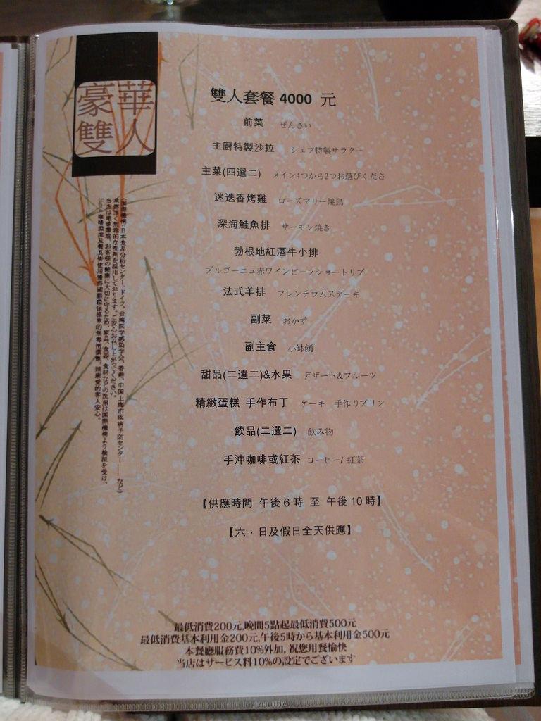 [台北 中山] Sigrid Coffee 和洋料理精品咖啡廳 第一次約會餐廳 南京松江站手沖咖啡美食餐廳