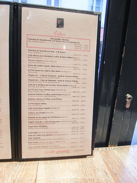 [法國 巴黎] Breizh Cafe 全巴黎最好吃可麗餅 巴黎美食地圖