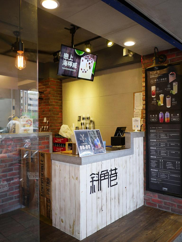 [台北 內湖] 斜角巷 Diagon Alley 夏日夢幻飲品 把幸福極光和希望晨曦裝進瓶子裡